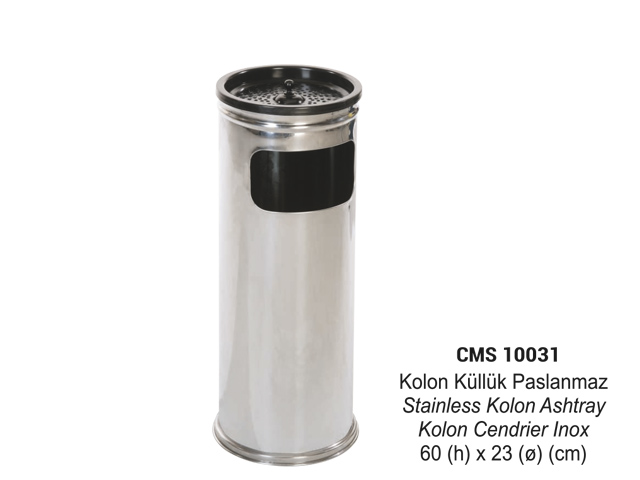 Stainless Kolon Ashtray